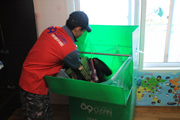 2011년 11월 포장이사 3차 현장점검