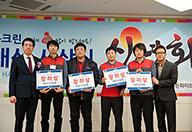2012 연도대상 및 신년회