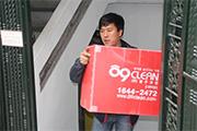 2013년 3월 저소득층 이사지원 후기