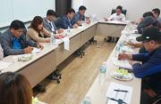 2017년 10월 권역장 회의 결과 안내