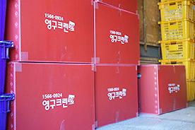2017년 11월 현장점검 (421호점)