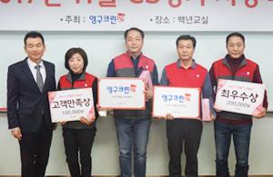 2017년 11월 CS정기 시상식 결과 안내