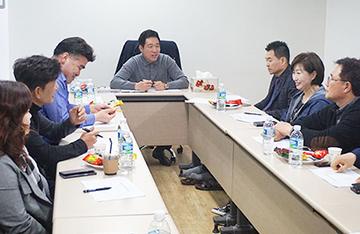 2018년 3월 권역장 회의 결과 안내