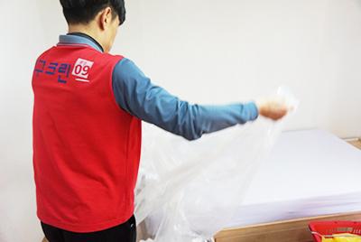 [1131 번째 현장점검] 2018년 3월, 안양시 동안구 포장이사