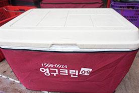 [1139 번째 현장점검] 2018년 3월, 송파구 삼전동 포장이사