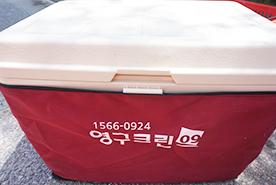 [1167 번째 현장점검] 2018년 5월, 처인구 삼가동 포장이사