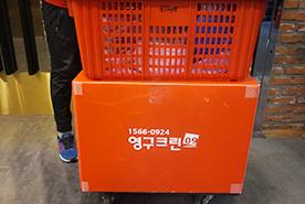 [1272번째 현장점검] 2018년 10월, 인천시 부평구 포장이사