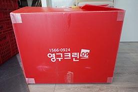 [1299번째 현장점검] 2018년 12월, 강남구 삼성동 포장이사