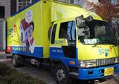 한국소비자원이 전하는 이사업체 선별하는 포장이사 주의사항
