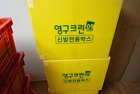 [1321번째 현장점검] 2019년 2월,  서울시 송파구 포장이사