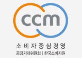 영구크린, 소비자가 감동하는 포장이사 서비스 비결은 CCM