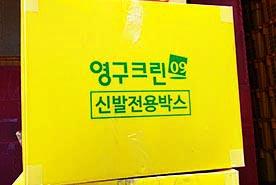 [1370번째 현장점검] 2019년 5월, 양천구 신월동 포장이사