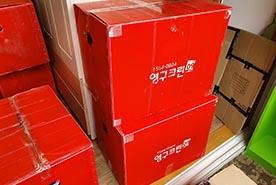 [1381번째 현장점검] 2019년 6월, 강북구 삼양동 포장이사