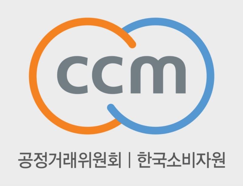 영구크린, CCM인증으로 포장이사 고객 만족도 높여