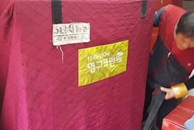[1407번째 현장점검] 2019년 8월, 금천구 독산동 포장이사