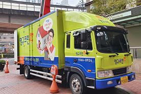 [1450번째 현장점검] 2019년 11월, 성북구 정릉동 포장이사