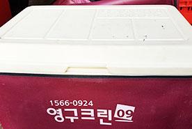 [1462번째 현장점검] 2019년 11월, 송파구 방이동 포장이사