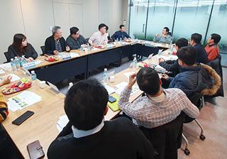 2019년 12월 권역장 회의 결과